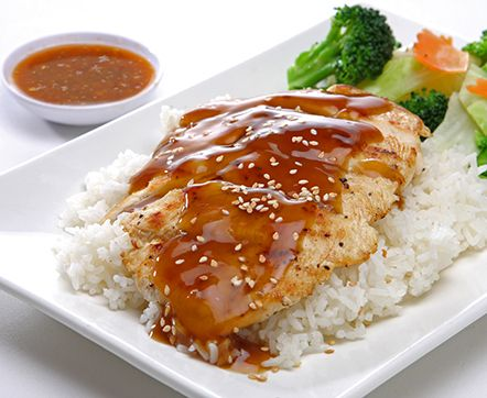 Teriyaki Chicken with Rice|Teriyaki Sauce|vinaigrette dressing|vinaigrette dressing recipe|vinaigrette salad dressing|Where To Buy Subway Sauces|veeba