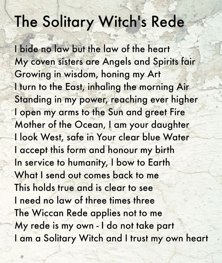 Book of Shadows:  #BOS The Solitary Witch's Rede page.