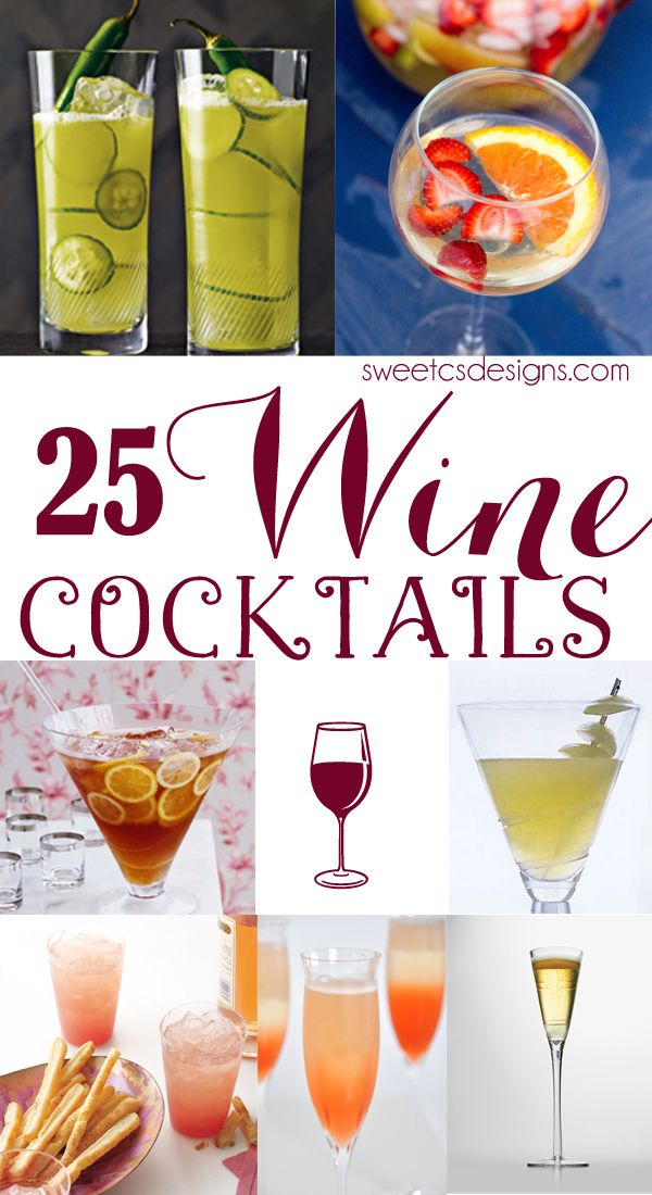 #KatieSheaDesign ♡❤ ❥▶  25 wine cocktails- this is a perfect list for any party!