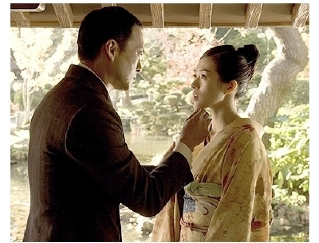 Memoirs Of A Geisha: Amazonde: Arthur Golden
