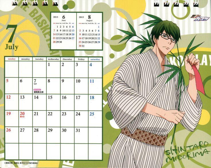 Kuroko no Basuke - 2015 calendar - 7
