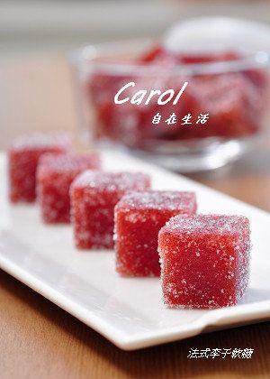 Carol 自在生活  : 法式李子軟糖