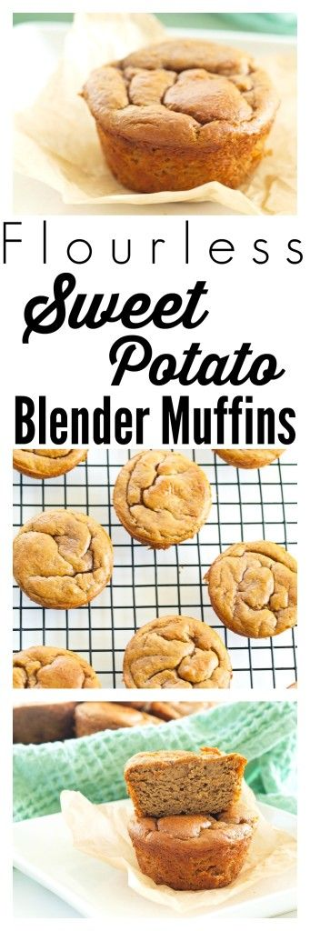 Flourless Sweet Potato Blender Muffins.  You are going to love these healthy blender muffins.  They are gluten-free and are perfect for breakfast or snack!