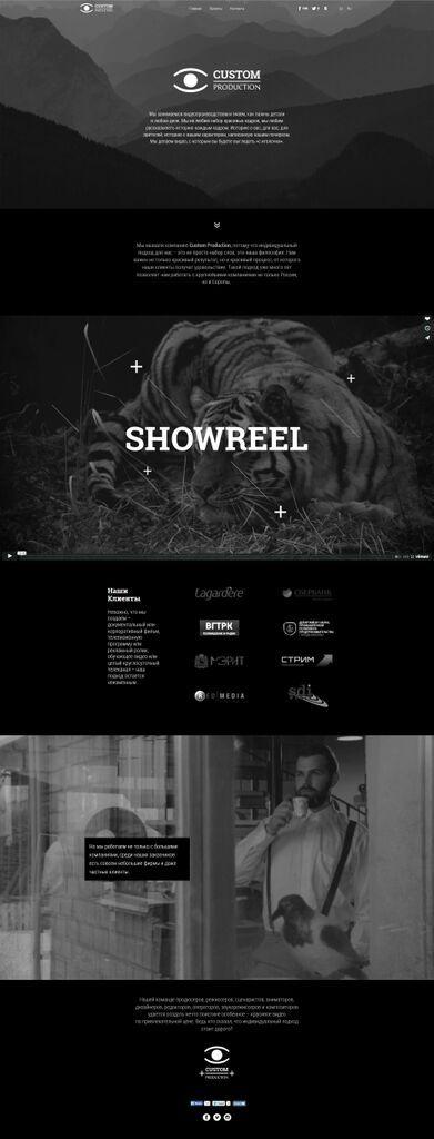 Web design for customproduction.ru Design: Roman Bocharov See more https://vimeo.com/bocharov and https://instagram.com/bochargin