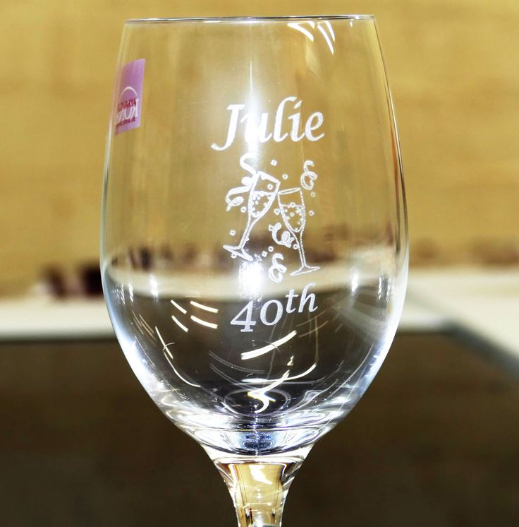 Wine glasses engraved to your design. Choose glass size and enter details. Upload any optional image with your order