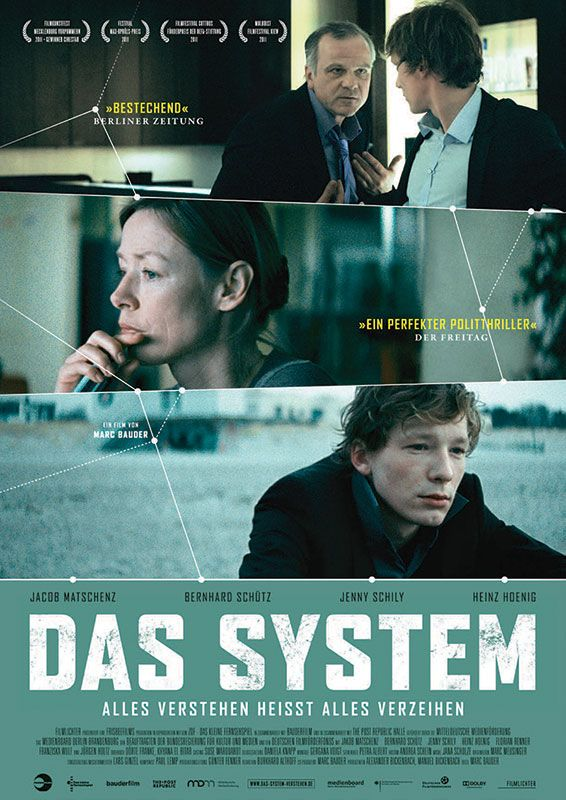 Don't miss tonight's (subtitled!) installation of the German Film Festival! Forum I, 7:30 pm, FREE admission.