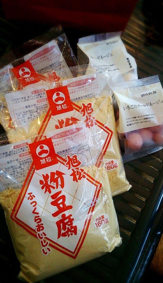 """高たんぱくで低カロリー♥話題のスーパーフード""""粉豆腐""""を使ったアレンジレシピ   by.S"""