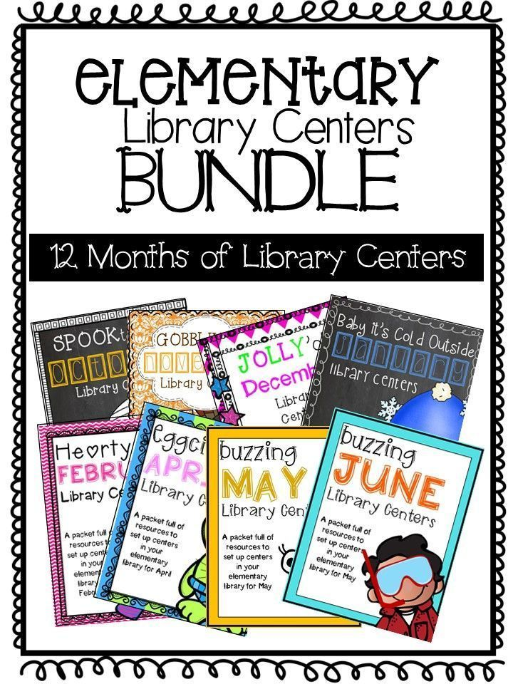 Elementary Library Centers