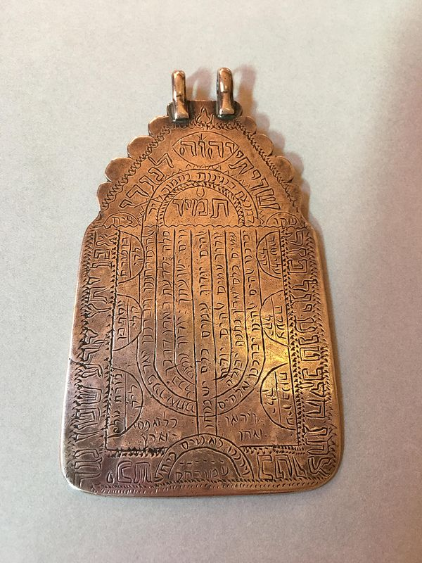 Amulet [76.230]: Shiviti Amulet (Iran Kurdistan, 1915), silver by The Magnes Collection of Jewish Art and Life, UC Berkeley • Findery