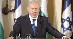La chiamata di Israele - Gerusalemme - 16 Febbraio 2015