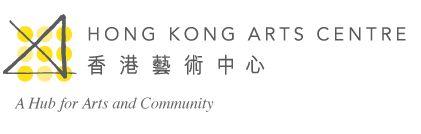 Open Reel Ensemble performs at Hong Kong Arts Centre