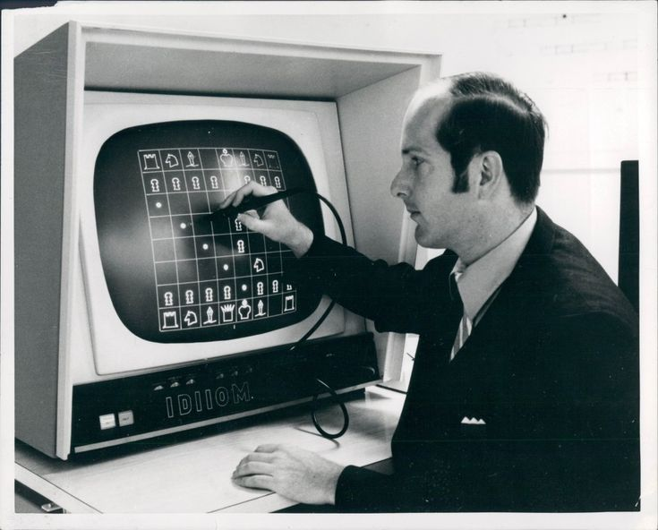 nasa chess program 1970