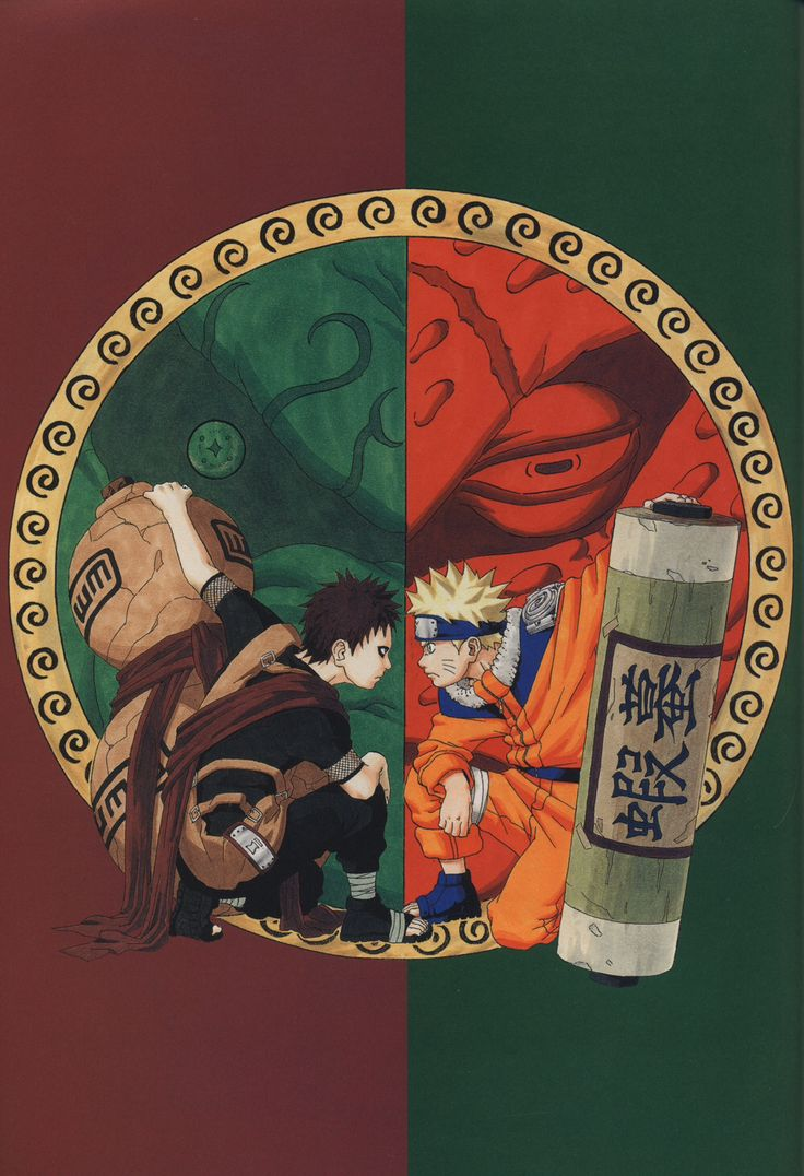Naruto Uzumaki (うずまきナルト, Uzumaki Naruto) vs. Gaara (我愛羅, Gaara).