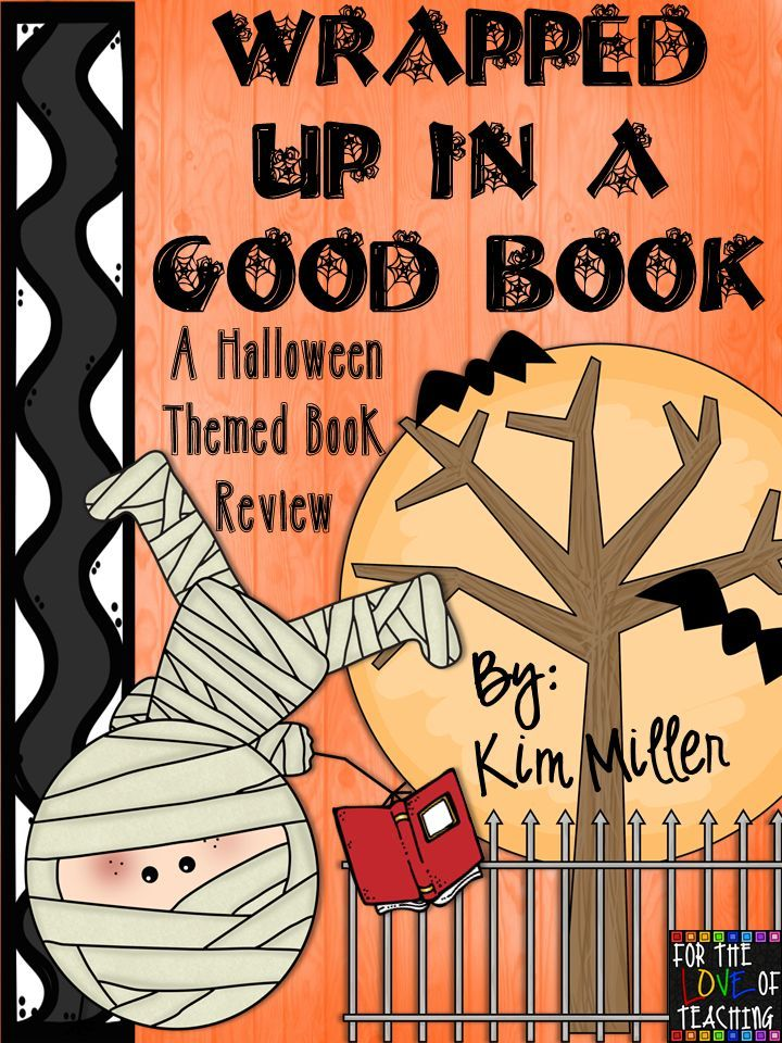 FREE Halloween Themed Book Review!  Perfect for October bulletin boards! http://www.teacherspayteachers.com/Product/Halloween-Book-Review-Wrapped-Up-In-A-Good-Book-369717