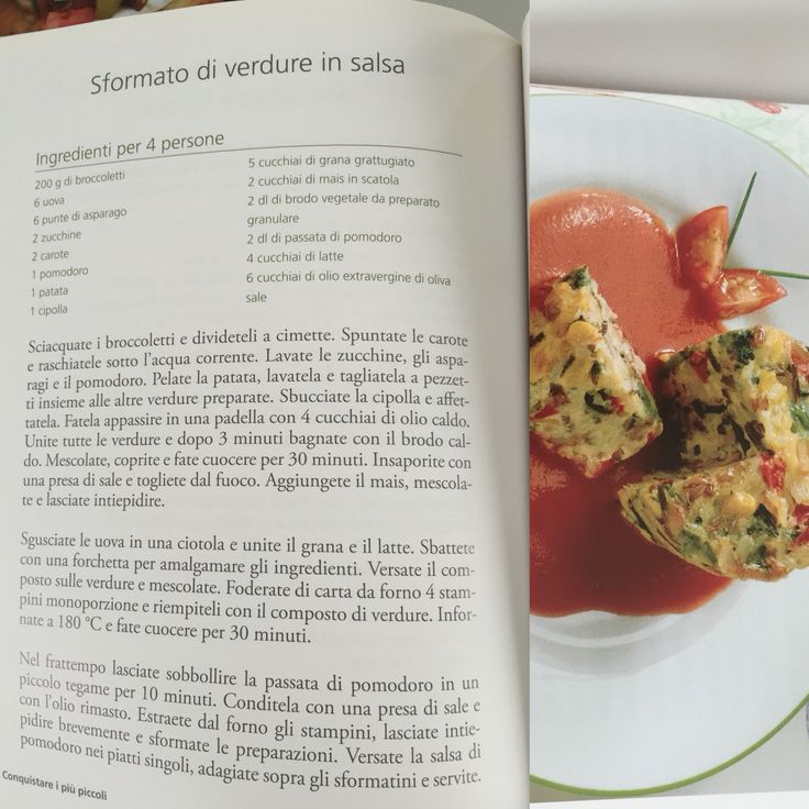 Sformato di verdura in salsa