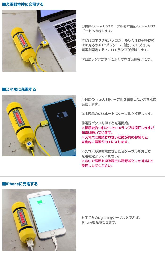 Hamee Strapya -Rare cell phone accessories from Japan at