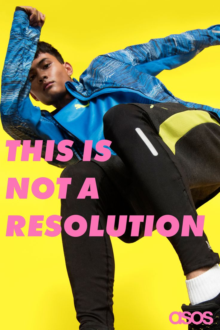 Kiss goodbye to 'New year, new you', and prepare to be the best you 24/7 because ASOS now does activewear. From barre to yoga to Saturday morning runs, big brands from Nike to New Balance make us your one-stop shop for everything you need to nail your fitness goals in 2017.