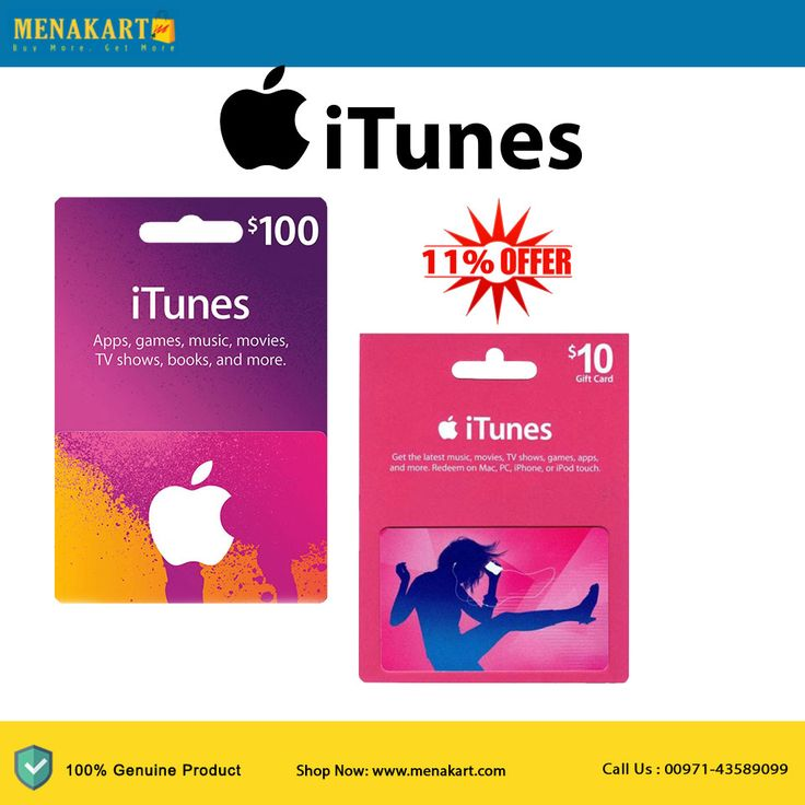 100 10 usa itunes card bundle email delivery at
