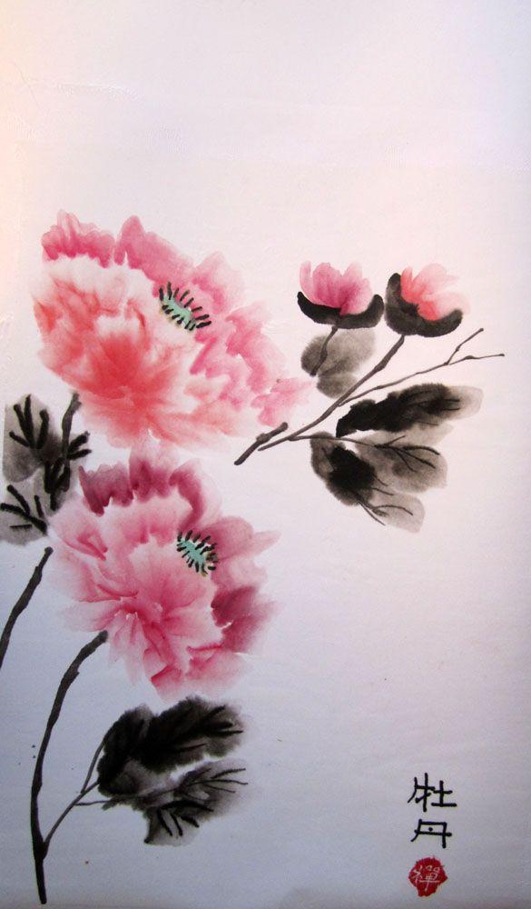 китайская живопись у-син: 15 тыс изображений найдено в Яндекс.Картинках