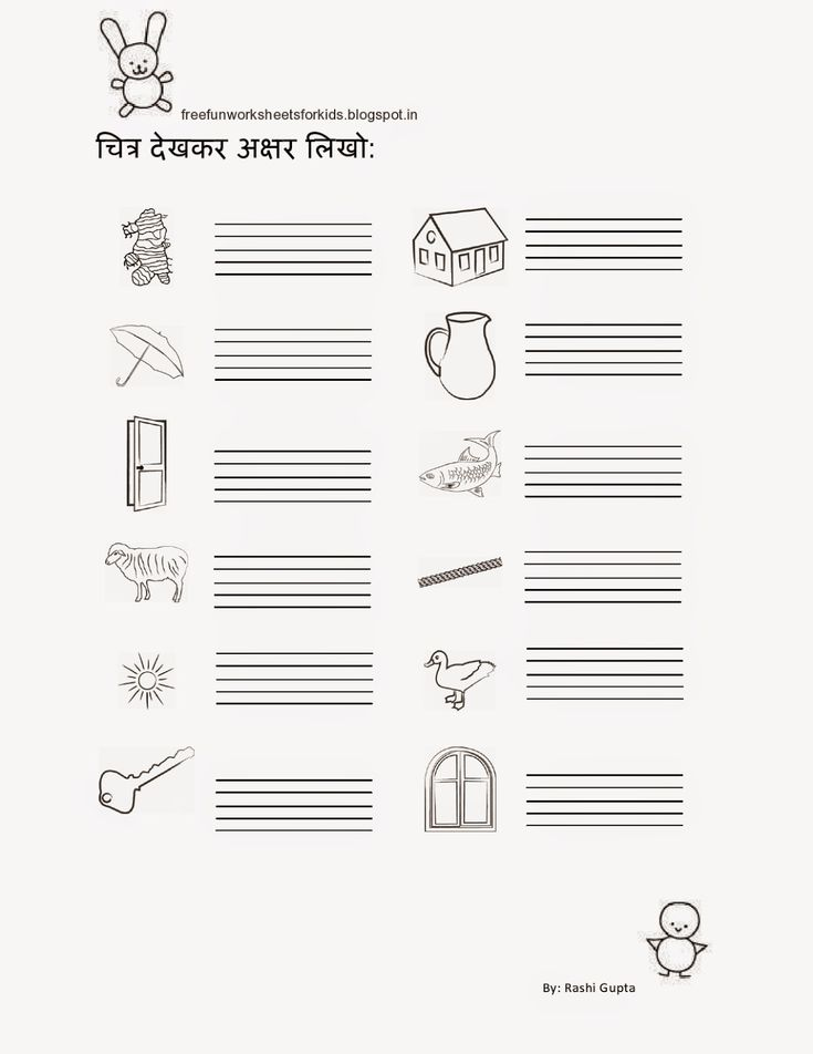 Worksheet Hindi Worksheets kid fun and free printable on pinterest worksheets for kids hindi class kg