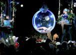 Il Sole 24ORE: Carnevale – al Ballo del Doge in scena i giardini segreti