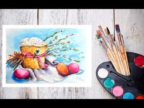 Как нарисовать пасхальную картину гуашью! #Dari_Art #рисоватьМОЖЕТкаждый - YouTube