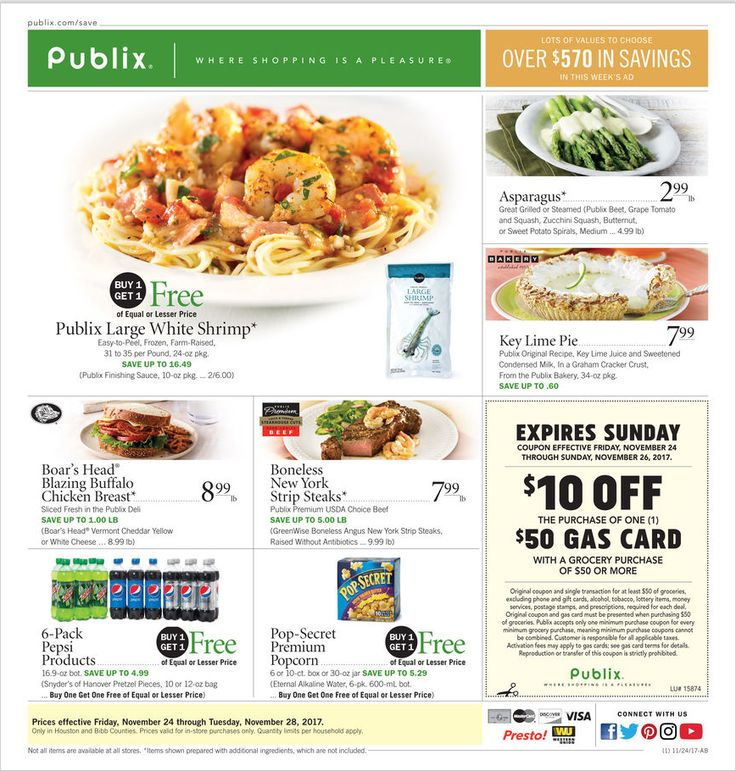 Publix Weekly Ad November 24 - 28, 2017 - http://www.olcatalog.com/grocery/publix-weekly-ad.html