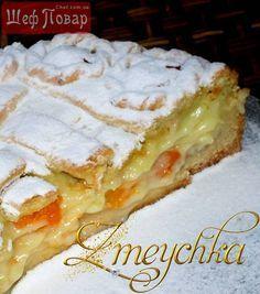 Яблочно-абрикосовый пирог с заварным кремом