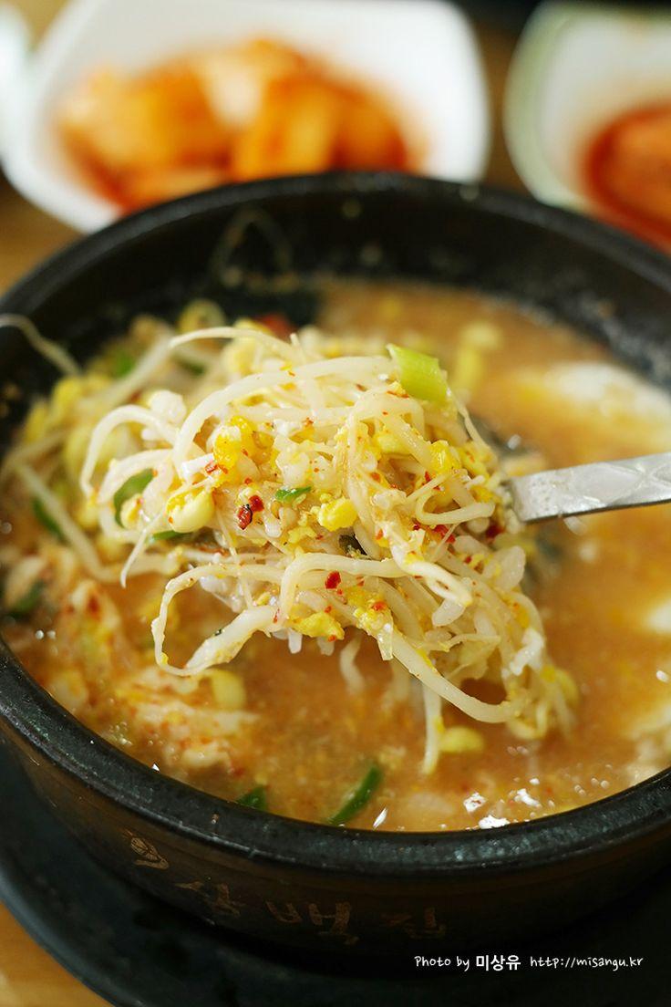88 besten food asien soup Bilder auf Pinterest | Rezepte ...