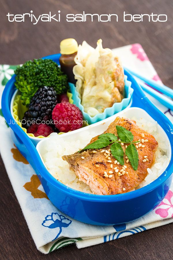 11 best images about japanese recipes on pinterest dragon roll bento and vegetarian recipes. Black Bedroom Furniture Sets. Home Design Ideas