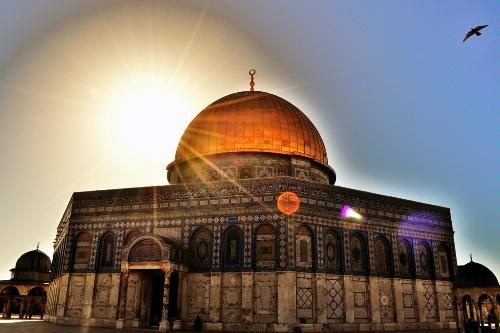 Jerusalem Photos at Frommer's - Dome of the Rock, Temple Mount, Jerusalem.