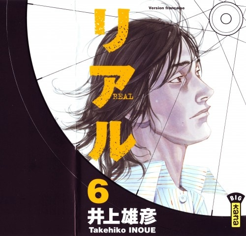 195 Best Images About Takehiko Inoue On Pinterest: 17 Best Real By Takehiko Inoue. Images On Pinterest