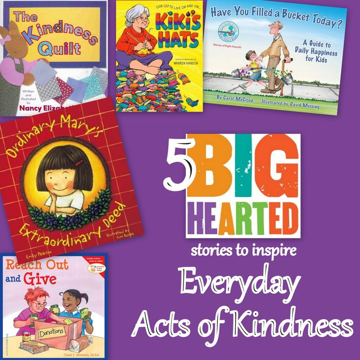 5 stories to inspire everyday acts of kindness books