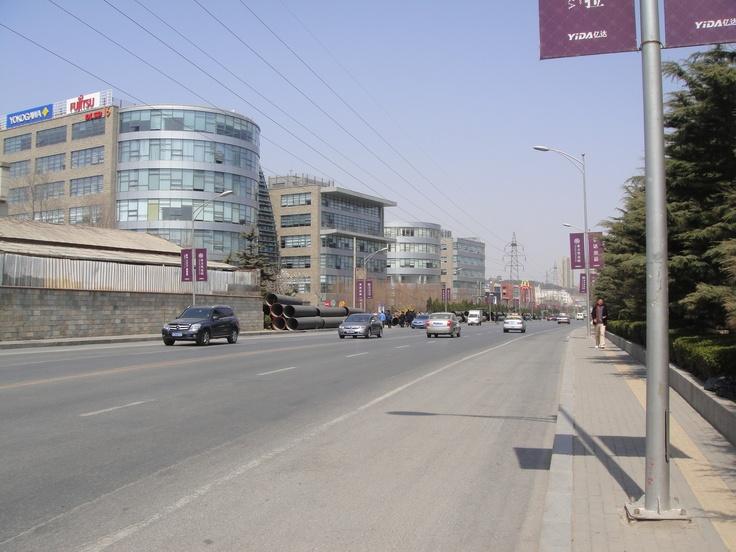 2012 Dalian Software Park