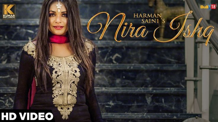 Nira Ishq || Harman Saini || Kumar Records || New Punjabi Songs 2016 || ...