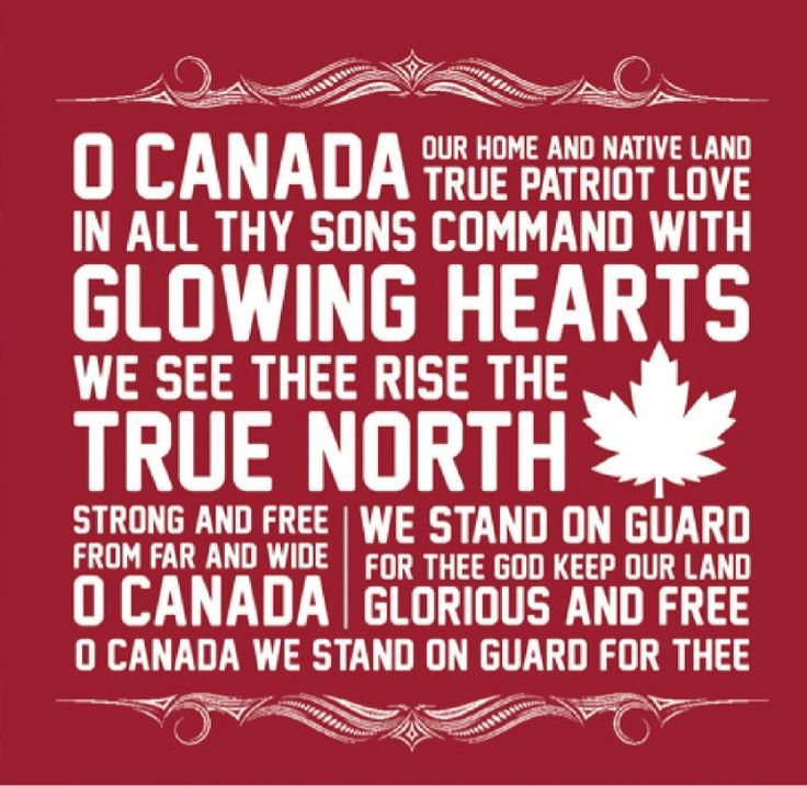 Enjoy the LONG weekend my fellow Canadians! Happy Canada Day on Monday July 1st, 2013 from @All Things Regal