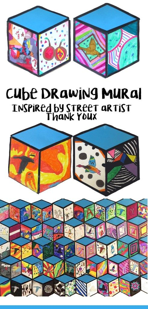Cube Mural Inspired by Street Artist Thank YouX  – Bulletin Boards