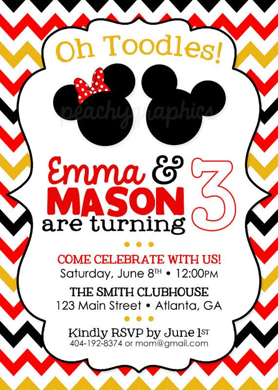 Twin Mickey Amp Minnie Printable Birthday Party Invitation