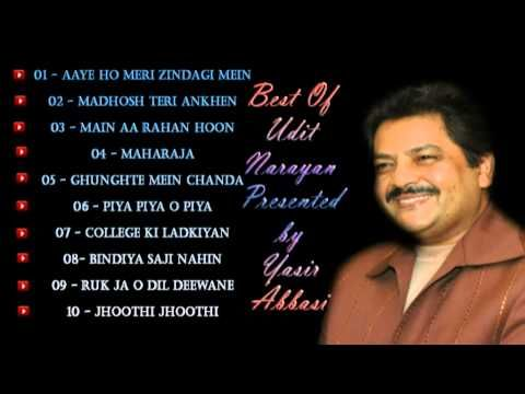 Udit Narayan Super Hit Songs Jukebox (Click on the song title for playing)