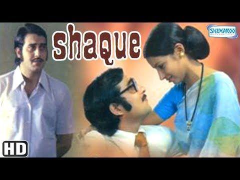Shaque (HD) Vinod Khanna - Shabana Azmi - Utpal Dutt - Bindu - Hindi Full Movie With Eng Subtitle Watch it From Here http://ift.tt/2Amg3SV