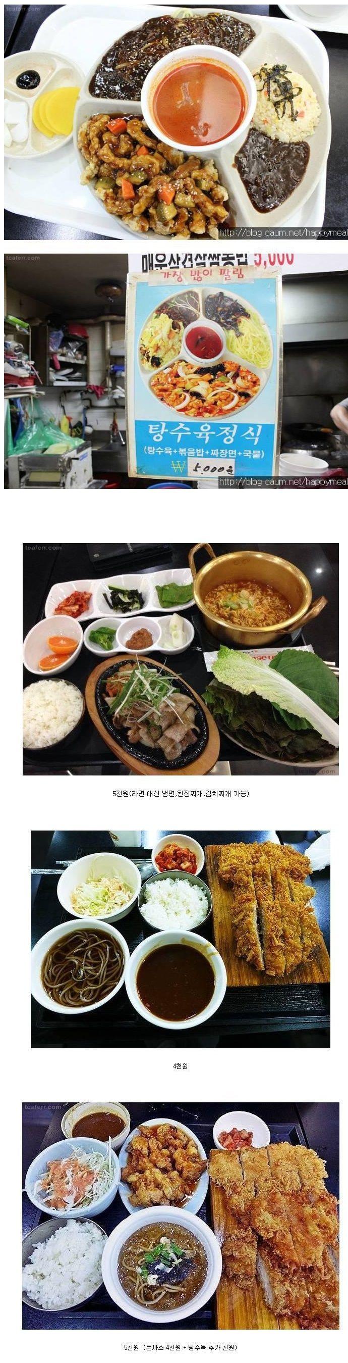가성비 갑 노량진 음식점 - BADA.TV Ver 3.0 :: 해외 거주 한인 네트워크 - 바다 건너 이야기