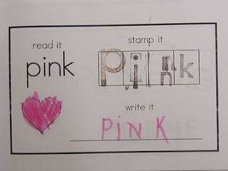 I took this idea and turned it into a sight word practice page.