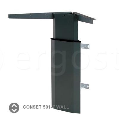 Рама с электро-приводом 501-7 Wall с креплением к стене для работы стоя