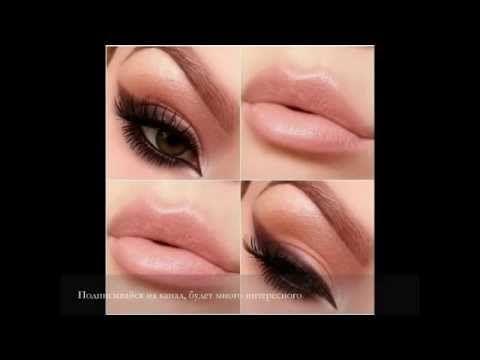 Красивые вечерние макияжи, фото макияжей. Советы визажиста по подбору макияжа под цвет платья - YouTube