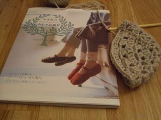 How to read Japanese crochet patterns.Crafts Ideas, Crochet Techniques, Japanese Crochet Pattern, Trees Graphics, Crochet Tutorials, Crochet Stitches, Pattern Charts, Crochet Patterns, Japan Crochet Pattern
