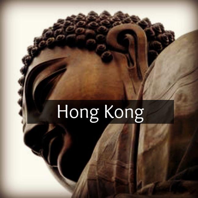 A place to visit soon: Hong Kong