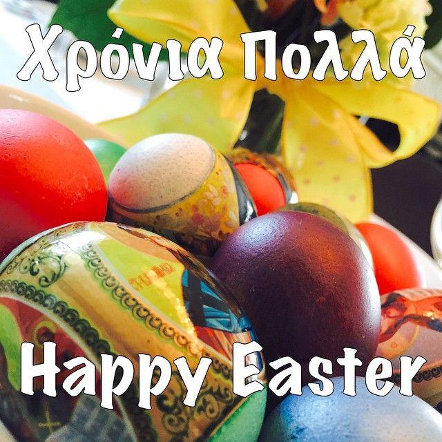 Xronia Polla Happy Easter to those celebrating today!!! #xroniapolla #xristosanesti #alithosanesti #KaloPasxa #χρονιάπολλα #ΧριστόςΑνέστη #ΑληθοςΑνέστη #ΚαλόΠάσχα #greekeaster #orthodoxeaster #GreekCanadian #greekbakery #Greektown #eastyork #papevillage #seranobakery #torontobakery