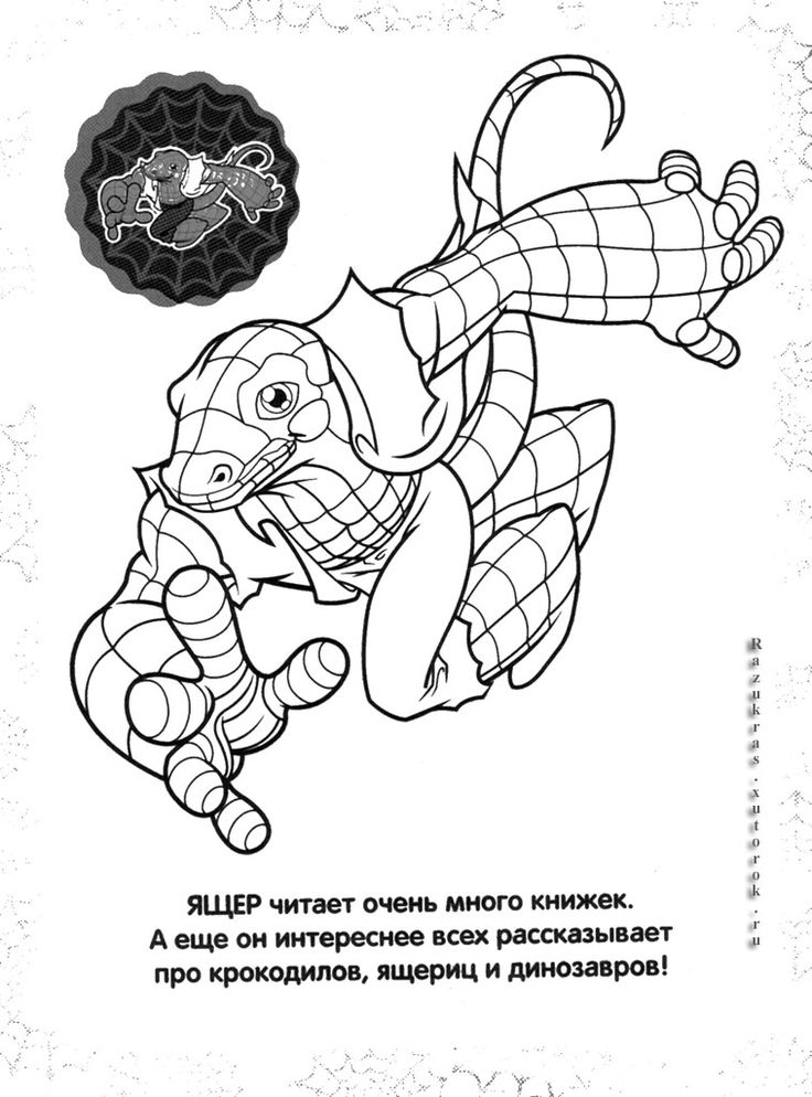 62 best coloriage spiderman images on pinterest coloring book coloring books and coloring pages - Coloriage spiderman video ...