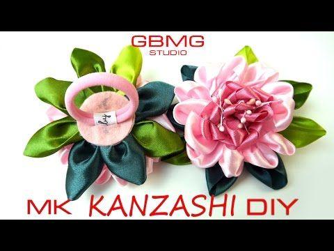 Канзаши Мастер-Класс. Делаем резиночку для волос своими руками. Рукоделие/DIY/Kanzashi - YouTube