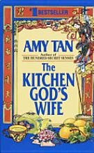 Love Amy Tan! This is my favorite book of Amy's. Every mother
